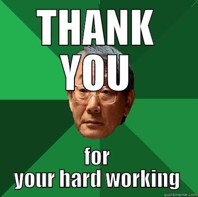 Thank You Quickmeme